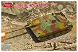 アミュージングホビー 1/35 ドイツ軍 駆逐戦車 38 (D) プラモデル AMH35A021