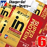 【ケース6個】ウイダーinゼリー スーパープロテイン 120gx6個(4902888727191-6)