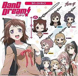 BanG Dream!バンドリ ラバーストラップ 全5種セット ガチャガチャ