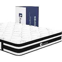 Avenco マットレス シングル 厚み25CM 高反発マットレス ポケットコイル+ジェルメモリーフォーム+高密度スポン…