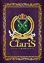 ClariS 1st 武道館コンサート~2つの仮面と失われた太陽~(初回生産限定盤) Blu-ray