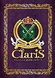 ClariS 1st 武道館コンサート~2つの仮面と失われた太陽~(初回生産限定盤) [Blu-ray] 画像