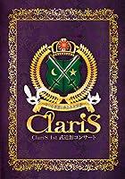 ClariS 写真集 クラリス アイドルユニット 顔出し禁止 正体不明に関連した画像-06