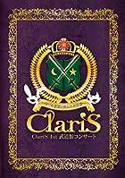 ClariS 1st 武道館コンサート~2つの仮面と失われた太陽~