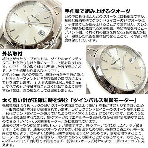 promo code 4281d ee240 グランドセイコー]GRAND SEIKO 腕時計 メンズ SBGV229|SAMURAI ...