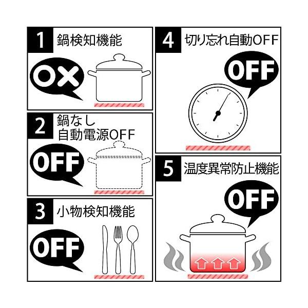アイリスオーヤマ IHクッキングヒーター 薄型...の紹介画像5