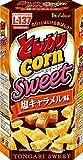 ハウス食品(株) とんがりコーンスイート 塩キャラメル味 70g×10箱