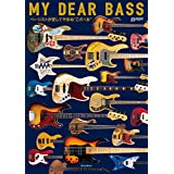 MY DEAR BASS