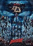デアデビル シーズン2/Marvel's Daredevil: Season 2