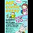 MF comicessay つめあわせ【無料版】 vol.1<MF comicessay つめあわせ【無料版】> (コミックエッセイ)