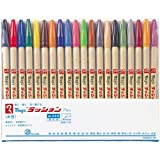 マジック 水性ペン ラッションペン No.300 20色 M300C-20
