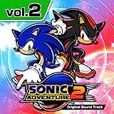Sonic Adventure 2 Original Soundtrack vol.2
