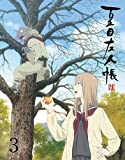 夏目友人帳 陸 3(完全生産限定版)[Blu-ray/ブルーレイ]