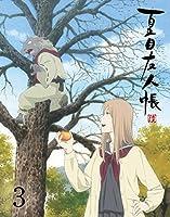 夏目友人帳 陸 3(完全生産限定版) [Blu-ray]