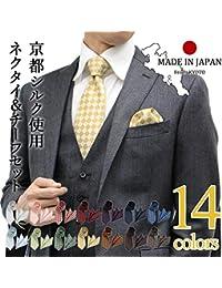 de27522a3a001 Amazon.co.jp  イエロー - ポケットチーフ   ファッション小物  服&ファッション小物