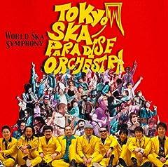東京スカパラダイスオーケストラ「KinouKyouAshita」のジャケット画像