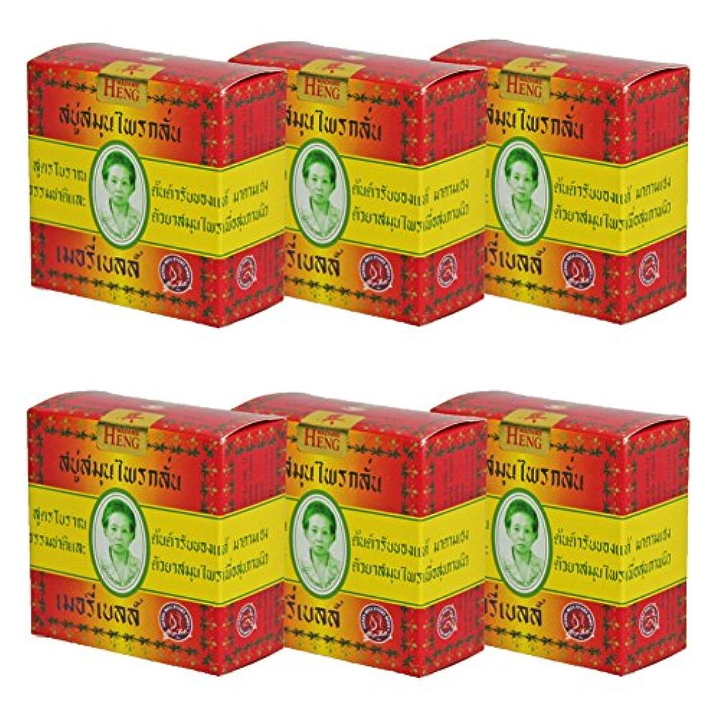 知事汚す店主(マダム?ヘン) MADAME HENG ORIGINAL HERBAL 石鹸 160g 6個セット [並行輸入品]