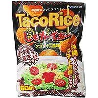 じゃがさぁ~ タコライス風味 60g×1袋 オキハム 沖縄限定 タコライス味のポテトせんべい 沖縄土産におすすめ
