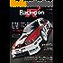Racing on No.485