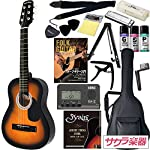 Sepia Crue セピアクルー ミニアコースティックギター W-50/TS サクラ楽器オリジナル 初心者入門16点セット