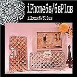 【DayHapis特典付】 iPhone6s 6 キラキラ リボン デコ スワロフスキー風 手帳型 ケース (クリアホワイト)