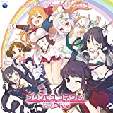 【Amazon.co.jp限定】プリンセスコネクト! Re:Dive PRICONNE CHARACTER SONG 15(メガジャケ+ジャケ絵柄ステッカー付)