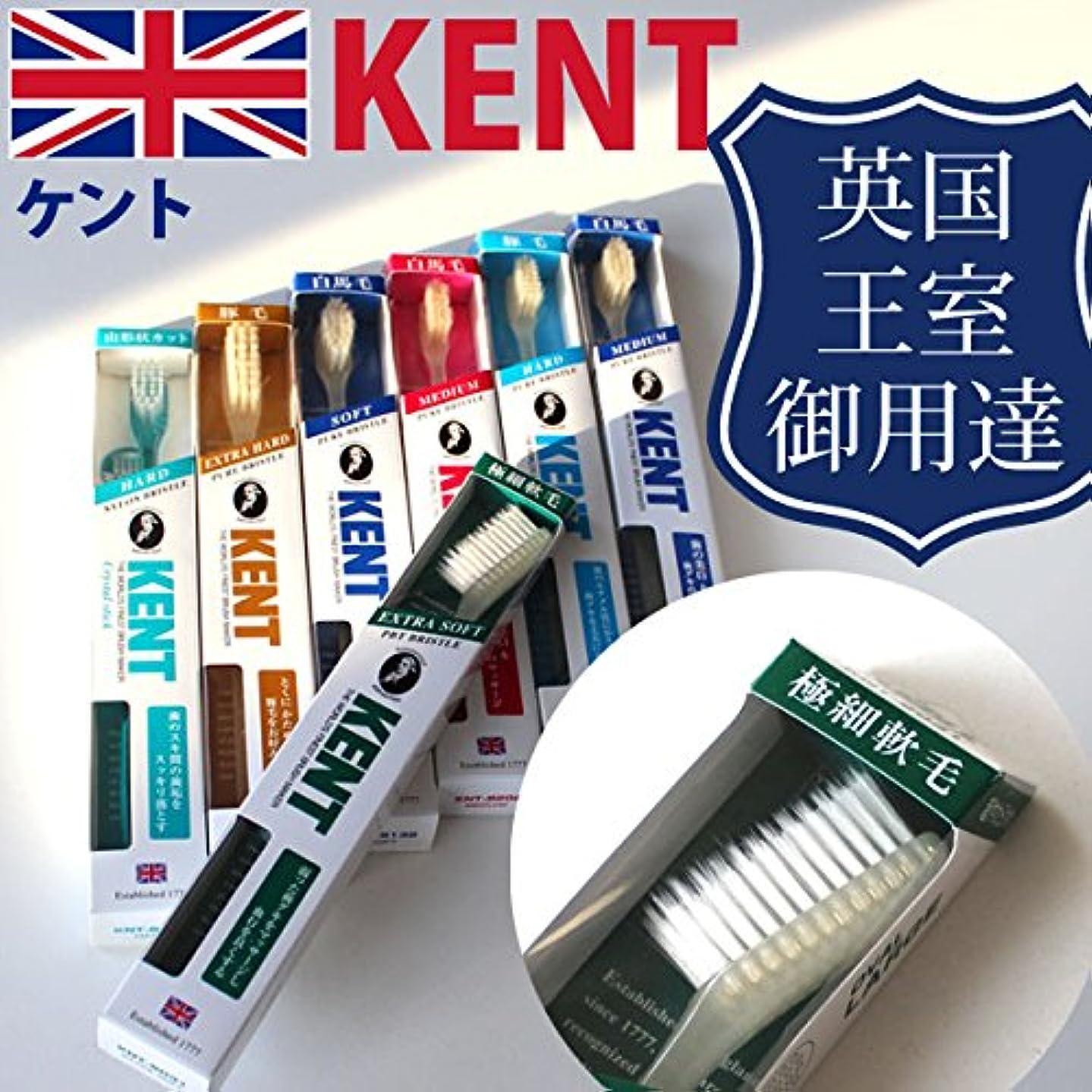 資本マーティフィールディング勤勉なケント KENT オーバルラージヘッド極細軟毛/歯ブラシKNT-9031 超やわらかめ 6本入り