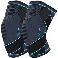 Qicuio【2個セット】膝サポーター 痛み 固定 関節 靭帯 保温 筋肉保護 通気性 伸縮性 スポーツ ランニング バ…