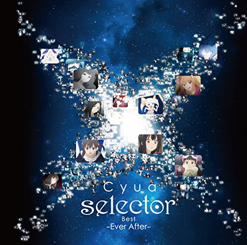 Cyua/「selector」Best –Ever After-の詳細を見る