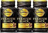 ポッカサッポロ アロマックス(コーヒー) ブラック 170ml×3本