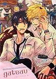 gateau Vol.8 (IDコミックス gateauコミックス)