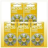 日本製NEXcel 補聴器用空気電池 PR536 (10、10AE、A10)5シートセット