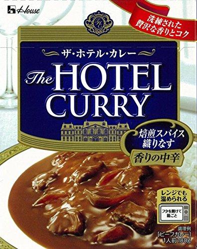 13位 ハウス食品『ザ・ホテル・カレー』