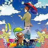うらたぬき 【ハコヅメクローバー】 同人CD