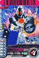 ガンバライド 01弾【SR】 仮面ライダー フォーゼ ベースステイツ 【01-003】