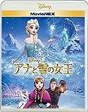 【早期購入特典あり】アナと雪の女王MovieNEX[ブルーレイ+DVD+デジタルコピー(クラウド対応)+MovieNEXワールド](「モアナと伝説の海」オリジナルノート付)[Blu-ray]