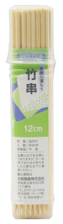 ピック ナチュラル 12cm SC 80本入