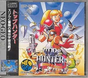 トップハンター NCD 【NEOGEO】