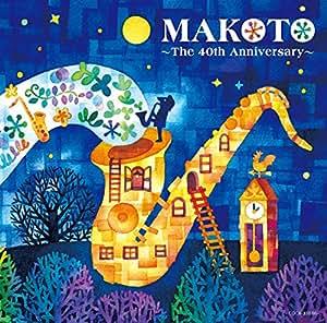 MAKOTO ~The 40th Anniversary~