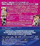 キューティ・ブロンド2/ハッピーMAX [AmazonDVDコレクション] [Blu-ray] 画像