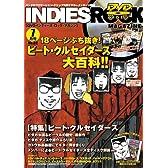 DVDインディーズロックマガジンNo.22(DVD付き)