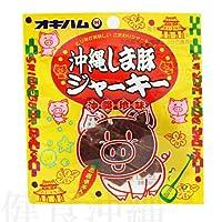 オキハム 沖縄しま豚ジャーキー12g×4袋