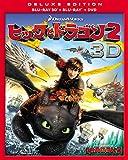 ヒックとドラゴン2 3枚組3D・2Dブルーレイ&DVD〔初回生産限定〕[Blu-ray/ブルーレイ]