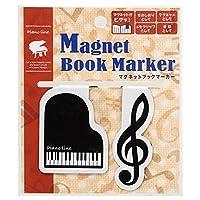 Pianoline マグネットブックマーカー(グランドピアノ型・ト音記号型の2個セット) 楽譜クリップ 栞 しおり