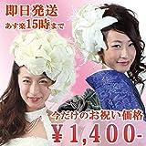 百合 ヘッドドレス 造花 「Mサイズ」( ユリ カサブランカ )