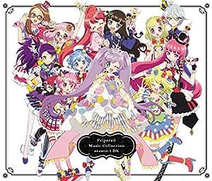 プリパラ☆ミュージックコレクション season.2 DX [CD+DVD]