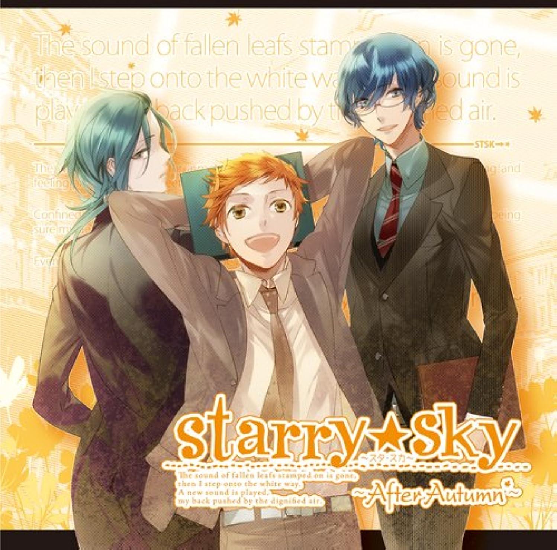 近々ドライなぜならドラマCD&ゲーム『Starry☆Sky~After Autumn~』 通常版