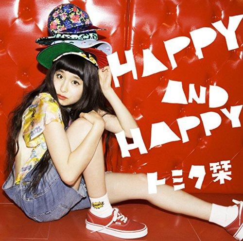HAPPY AND HAPPY
