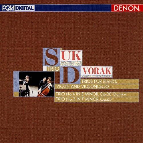 ドヴォルザーク:ピアノ三重奏曲第3番・第4番<ドゥムキー>