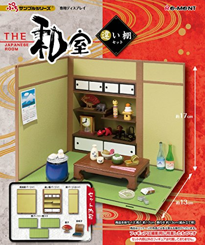 RoomClip商品情報 - ぷちサンプル THE 和室 ~違い棚セット~